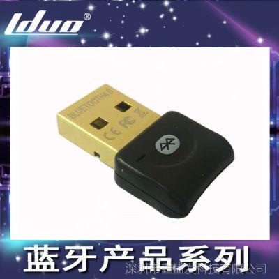 USB蓝牙适配器4.0 蓝牙音频接收器 CSR4.0迷你蓝牙USB发射器