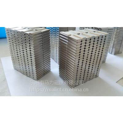 供应马力 长方形 钕铁硼强磁铁