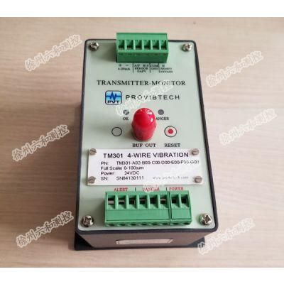 TM302-A00-B00-C01-D00-E00-F00-G00轴位置变送保护表