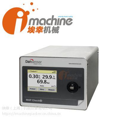 在线残氧仪 - 气调包装在线监测顶空气体 IM-MAPCheck 3【埃幸机械imachine】