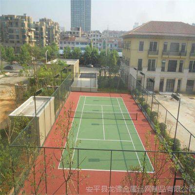 网球场地围网 网球场护栏网 青岛大学操场围挡