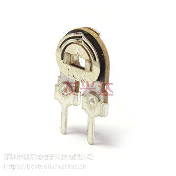 贴片可调电阻结构部件组成及焊接小常识