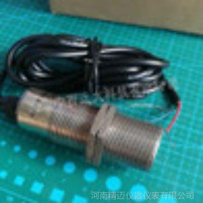 QS供应 现货促销超声波测距传感器CK08-JCS2503 精迈仪器