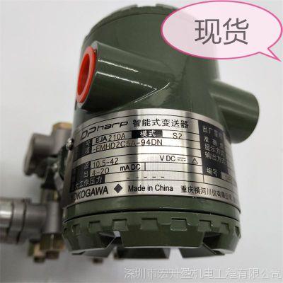 横河压力变送器3051TG3A2B21BB4M5I5 拍前请联系客服
