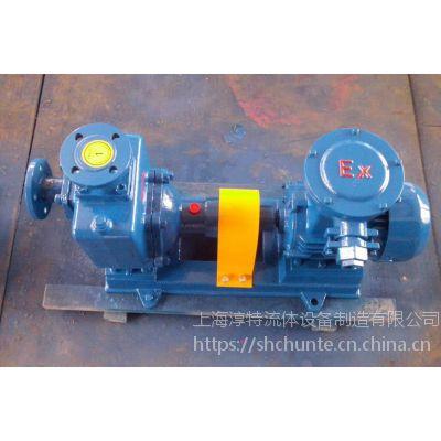 CYZ-A自吸离心油泵厂家/防爆电机铜叶轮自吸离心油泵/淳特