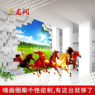 3D墙体彩绘机高清户外广告智能喷绘机室内壁画立体打印机