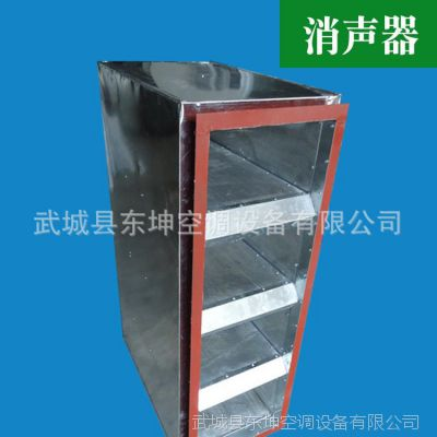 加工生产镀锌钢板消声风管 片式消声器,空调通风消声器 风机降噪