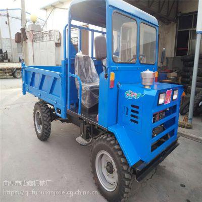 加重加厚工程四不像/自卸式装载货物用的四轮拖拉机/厂家直供柴油四驱四不像
