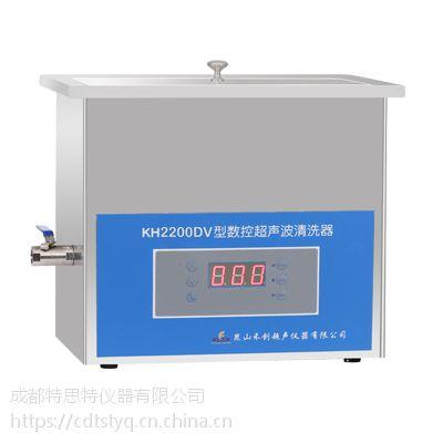 昆山禾创 KH2200DV系列数控超声波清洗器 成都特思特代理