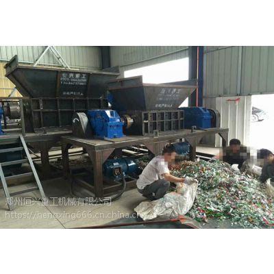 四平1400型撕碎机器价格、塑料托盘撕碎机厂家、恒兴品质节节高升