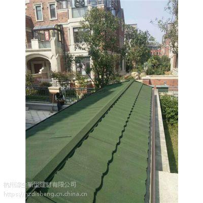 阳江市沥青瓦·金属瓦·油毡瓦品牌总代理153-8403-8226