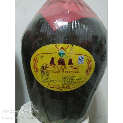 麦烧王白酒45度坛装10斤杭州下沙酒厂产