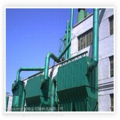 金龙除尘专业生产DMC单机袋式除尘器脉冲布袋除尘器