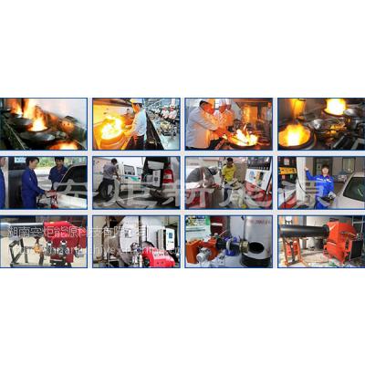加盟安炬新型供暖锅炉燃油 氢能油技术配方 前景不可限量