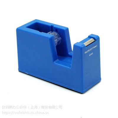 OfficeMate办公伙伴商城欧标 胶带座 B2692 中号 全新料PS 蓝色