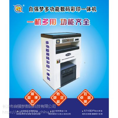 企业印杂志的不干胶标签印刷机操作简单