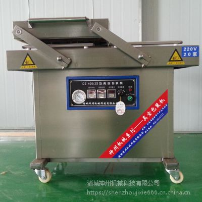 DZ-400/2S五谷杂粮专用食品真空包装机 米砖多功能封口机 诸城神州专业厂家