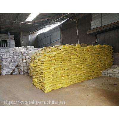 宜宾市优质聚合氯化铝污水处理剂厂家新闻 聚合氯化铝使用量价格