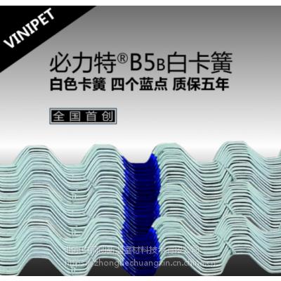 专供北京温室大棚配件批发卡槽 北京浸塑卡丝 卡槽卡簧