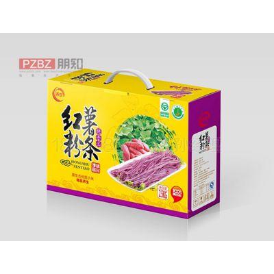 郑州纸箱定做 纸箱包装定做厂家直销 无中间商转差价