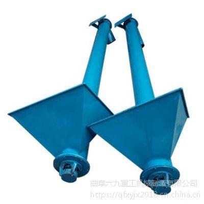 塑料颗粒粉末输送机 非标定制倾斜式螺旋提料机