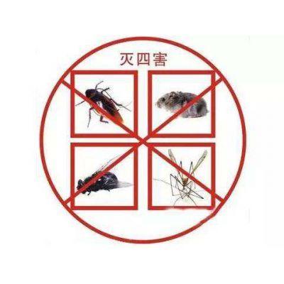 信阳公园灭蝇服务 北京鹏辉生物科技供应