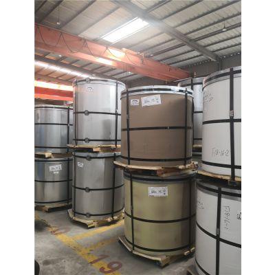 武汉市宝钢彩钢瓦销售商,宝钢0.45厚彩钢瓦销售价格