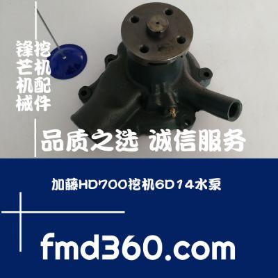 南充市进口挖掘机配件加藤HD700挖机6D14水泵