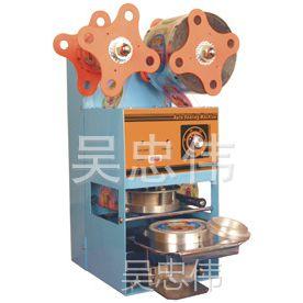 供应奶茶(豆浆)封口机