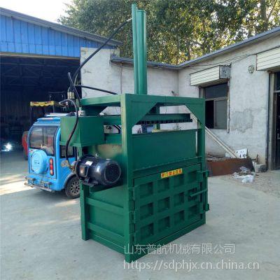 立式80吨液压海绵打包机 红牛易拉罐压块机 普航废料打包机厂家