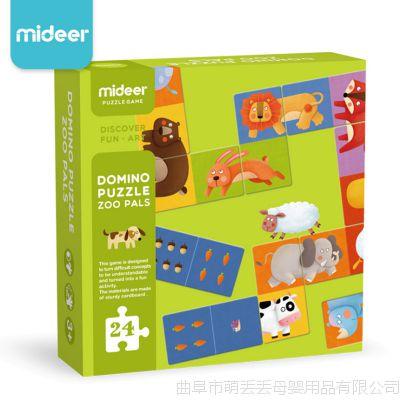 MiDeer弥鹿宝动物接龙游戏玩具儿童双面认知早教益智拼图一件代发