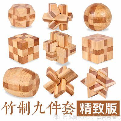 六岁以上益智玩具儿童成人挑战解谜动脑孔明锁中国传统节日教具好