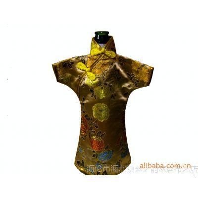 (特价)供应 织锦缎 家居工艺礼品 酒瓶套