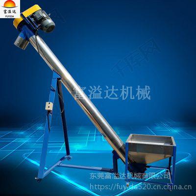 东莞厂家直销螺旋上料机 常平定制塑料输送机 富溢达机械