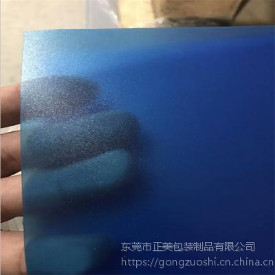 厂家直销青岛胶州防静电半透明pp板本色pp胶板幼磨胶片
