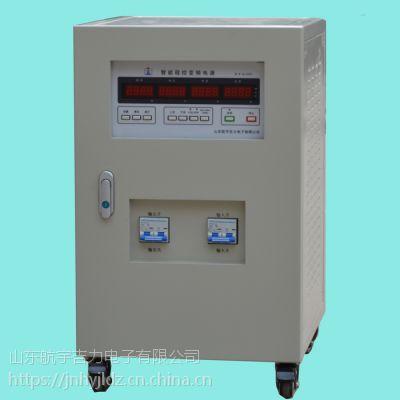 供应智能程控变频电源单相输出10KW山东航宇吉力电子有限公司