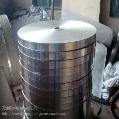 铝带价格 生产供应 5052 3003 7075铝带 铝管 铝线批发加工
