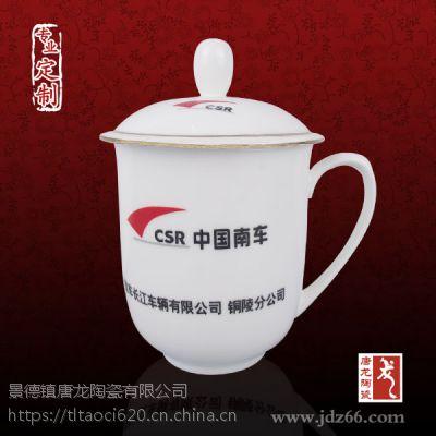 千火陶瓷 定制陶瓷茶杯 开会用茶杯