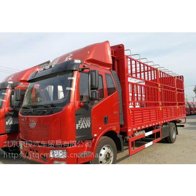 北京一汽解放货车J6L 6米8 180马力质惠版仓栅式运输车