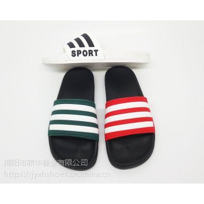 揭阳市昕华鞋业有限公司 揭阳雨鞋/Jelly shoes/Rain boots 5.14