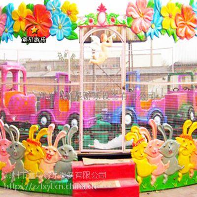 庙会游乐设备价格欢乐喷球车反馈很好的项目