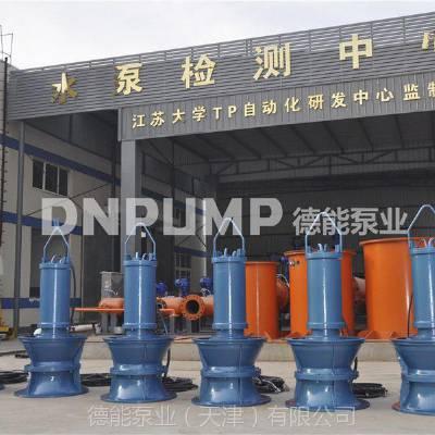 天津市潜水轴流泵制造单位工厂