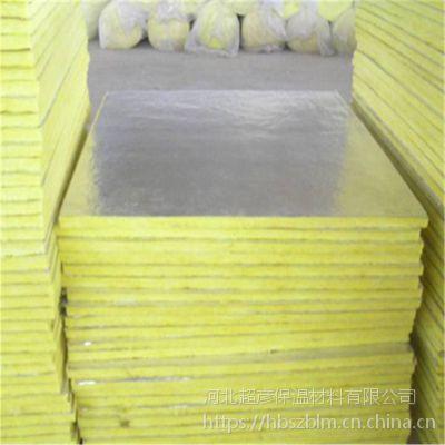 临沂市 防水玻璃棉板密度型号 离心玻璃棉价格