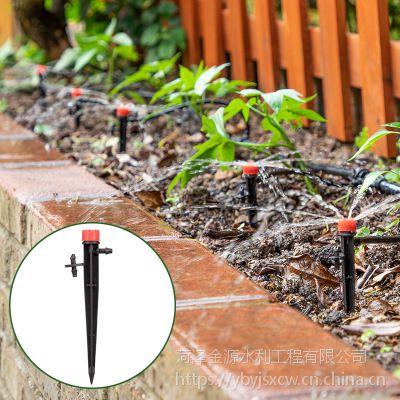 农业生产新料优质红色可调流量滴头 可调流量微喷头 花盆花槽滴灌