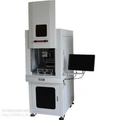 纳秒激光焊接,MOPA激光焊接