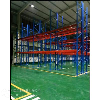 广西重型货架厂家制作力美供应优质商品