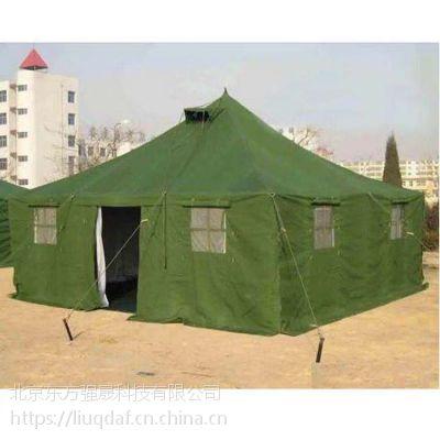 81式野战帐篷|81式迷彩帐篷|部队拉练野战帐篷