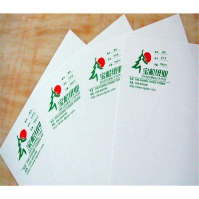 100克白牛皮纸.110克白牛皮纸.120克白牛皮纸.130克白牛皮纸.140克白牛皮纸