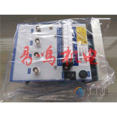 日本RIKEN KEIKI 理研垫料检查机 RM-2405/RM-2305大量现货