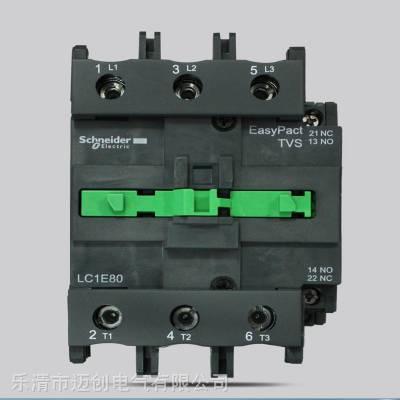 LC1E80Q5N/AC380V施耐德80A交流接触器